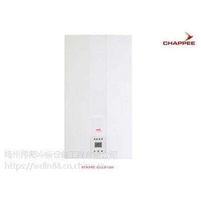 常规壁挂炉生产,常规壁挂炉,扬州伟德冷暖设备