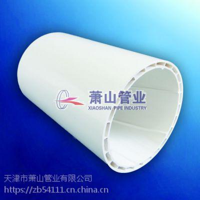 天津萧山水管 pvc管及管件