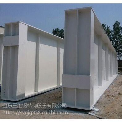 锅炉钢结构大板梁加工 三维钢构守合同重信用