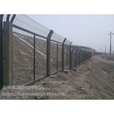安平双边丝护栏网钢丝铁丝防护网圈地围墙高速公路围栏隔离栅厂家电话