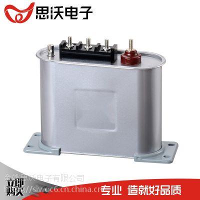BKMJ0.25-5-3YN长方形低压自愈并联电容器环保低频