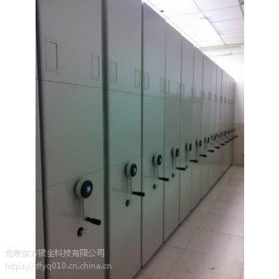 供应档案密集架手动密集柜移动档案柜 厂家直销