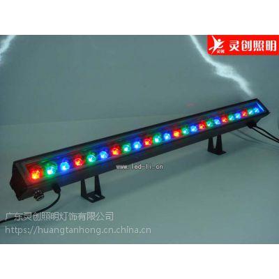 湖北武汉外控LED洗墙灯厂家 工程品质 双重防水质量有保障-灵创照明