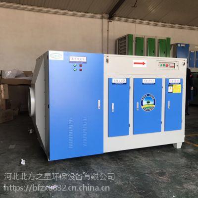 UV光解废气处理设备光氧净化器等离子一体机活性炭环保箱光氧催化