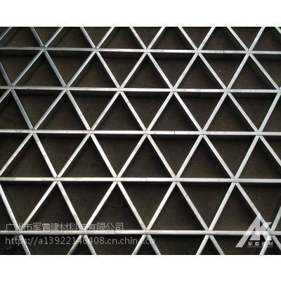 铝格栅厂家生产安装