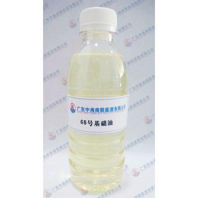 中海油国标68号基础油 气味小 发动机专用油