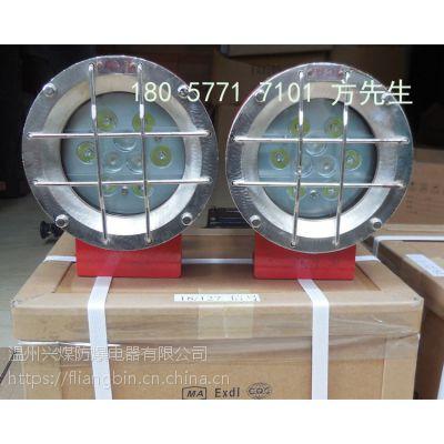 DGY21/24L(A)矿用隔爆型LED机车照明灯