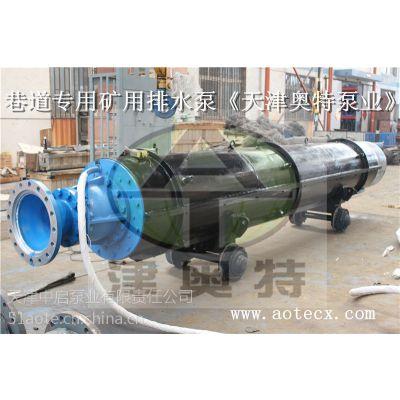 大流量潜水泵_不锈钢材质耐腐蚀潜水深井泵_奥特泵业(中启泵业)