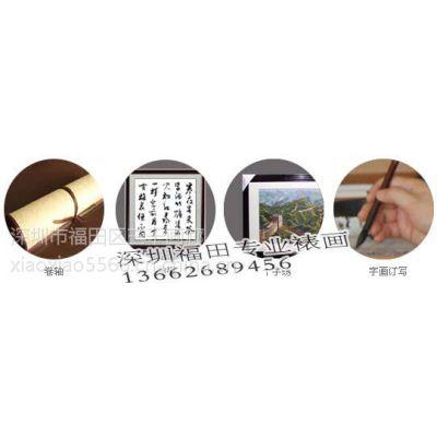 深圳福田区买书画装裱用的书画盒 杉木画桶出售