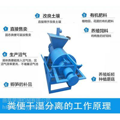 高产量的干湿分离机 粪便脱水机价格低