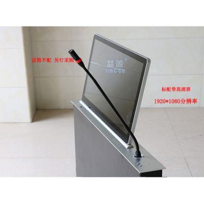无纸化系统软件液晶升降器带显示器升降