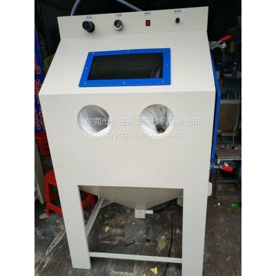 供应箱式手动喷砂机 可加转盘 可加喷头支架