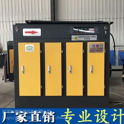 安徽活性炭吸附箱,环保设备全国批发
