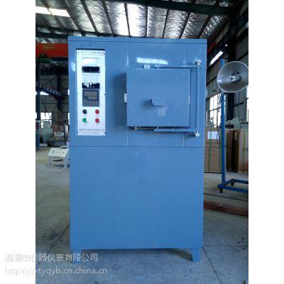 供应湘科仪器SX3系列节能式快速升温电炉,高温实验电炉