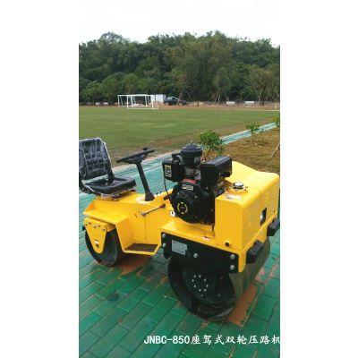 800型小型座驾双钢轮振动压路机 济宁百诚机械