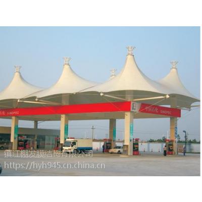 三明膜结构加油站,服务区膜结构充电桩雨棚制作