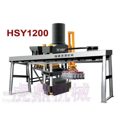 江都液压砖机设备厂家免托板砖机虎鼎砖机质量有保障