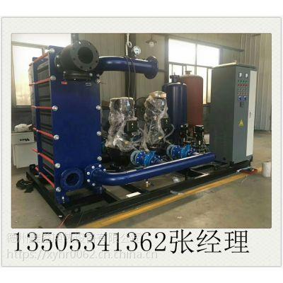 采暖换热机组 立式容积式生活热水换热器 优势