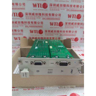 供应霍尼韦尔PLC模块80363975-150全新原装
