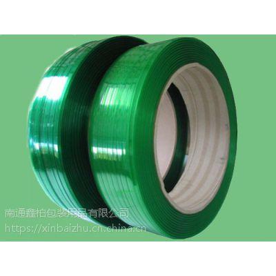 PET手工塑钢打包带16mm宽1608 /1910 20kg装绿色包装带配件塑钢捆扎绳