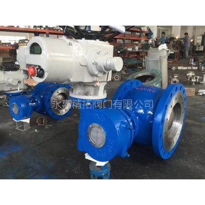 电动上装式偏心半球阀 碳钢球阀 DYQ940H-16C DN400 精拓阀门厂