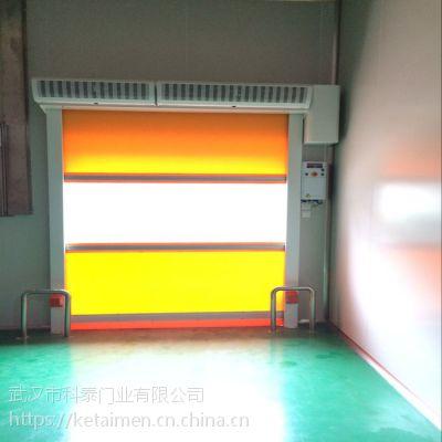 供应:工业快速软帘门 透明快速提升门 保温快速卷帘门 PVC工业快速门