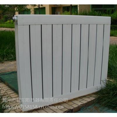 供应首春品牌SCGLZY8-7.5/1000-1.0型钢铝复合散热器