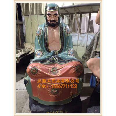 玻璃钢十八罗汉雕塑厂家,苍南正圆工艺十八罗汉佛像批发