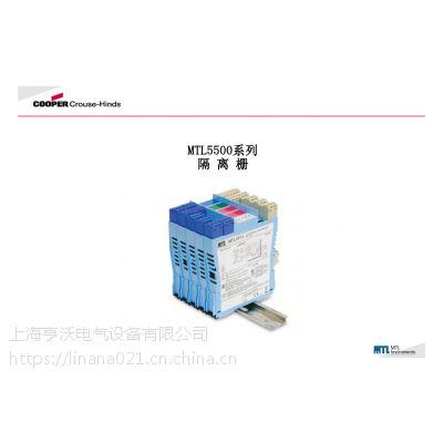 全新原装正品现货价格优势MTL5575