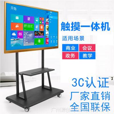 55寸幼教一体机多媒体教学电脑电视壁挂触摸一体机触控一体化电脑