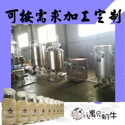 鲜奶加工设备_小型巴氏奶生产设备_全套小型巴氏奶生产设备