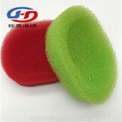 厂家直销绿色网孔海绵 黑色过滤海绵 孔径可按需求定制