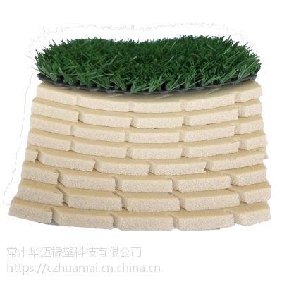 足球场减震垫 橡胶跑道专用合成材料 吸震垫 发泡弹性基础 缓冲垫层