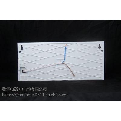 敏华电工后出线/侧出线低压疏散指示灯N-BLZD-1LROEI5WFAS 安全电压LED疏散指示灯