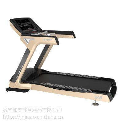 山东省正星正星健身器材济南总代理,正星V8豪华商用智能跑步机,面板采用18.5寸LED大屏商务跑步机