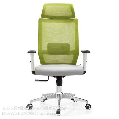 椅众不同家具生产办公椅企业老板椅经理椅大班椅学校办公室椅简约现代升降转椅网椅