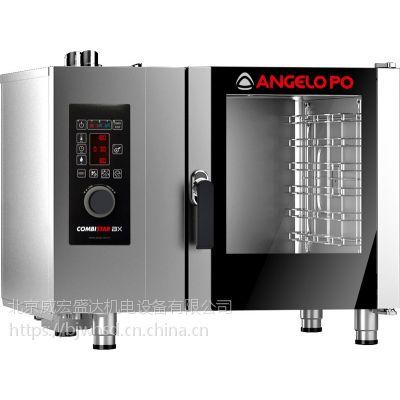 意大利进口 ANGELOPO 安吉洛普6盘万能蒸烤箱 BX61E 六盘智能蒸烤箱
