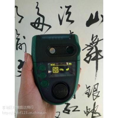 Analox Sensor Technology二氧化碳便携式报警仪