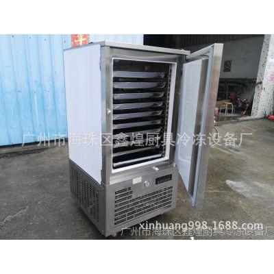 冰友牌厂家直销-40度速冻柜速冻机8盘2HP水饺冰淇淋急冻