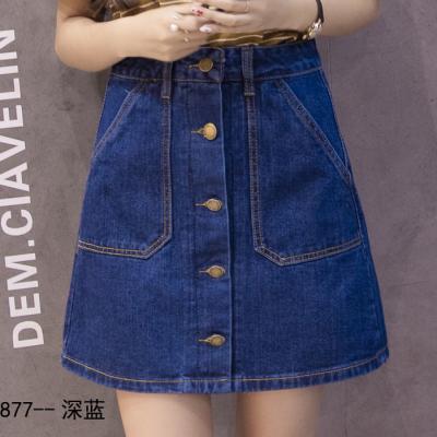 时尚韩版牛仔裙批发 便宜牛仔长裙厂家 开店 摆地摊 甩卖货源