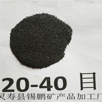 锡鹏厂家直销铁粉 配重铁粉20目 暖宝宝用铁粉200目
