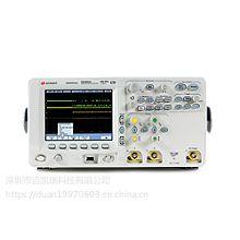 DSO6052A 安捷伦DSO6052A示波器