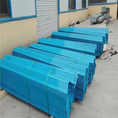 抑尘网生产厂家 防风抑尘网优势 不锈钢板冲孔网