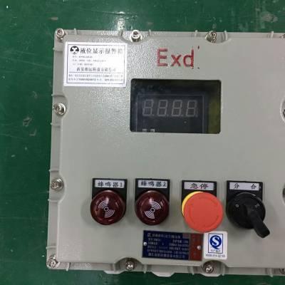 供应新疆液位显示报警箱加油站显示仪
