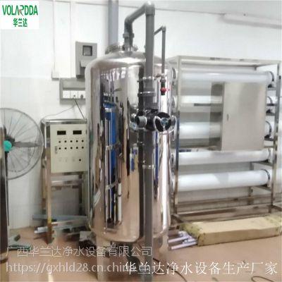 广西南宁华兰达水处理设备公司直销大新县农村井水净化装置 机械过滤器
