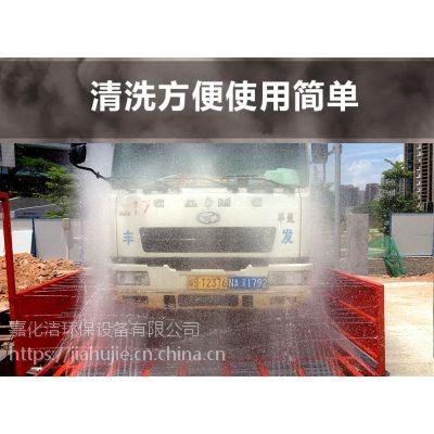 大渡口建筑工地洗车机 重庆工地出入口洗车槽