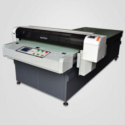 供应二手真皮平板数码印花机 真皮数码喷绘机 鞋面裁片打印机