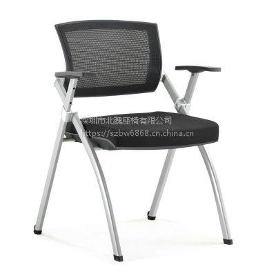 深圳高档现代简约老板椅职员椅办公椅厂家直销