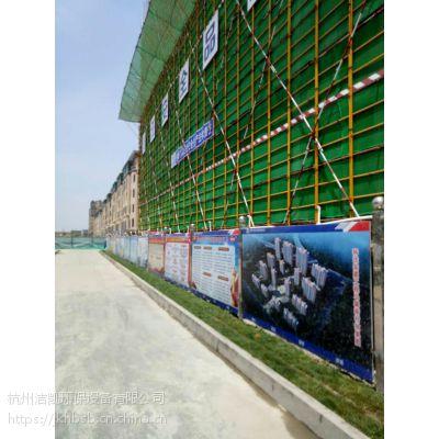 杭州市工地围挡喷淋系统 建筑工程喷淋零售批发