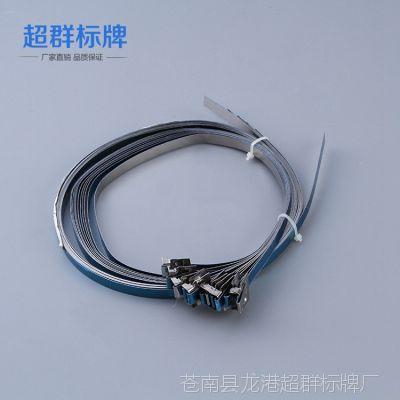 厂家直销 不锈钢扎带 自锁式标牌不锈钢扎带 质量承诺 不易损坏